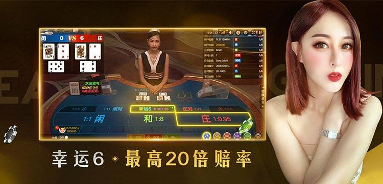 DG真人娛樂城、歐博、SA沙龍、WM完美,PTT網友推薦4大百家樂平台